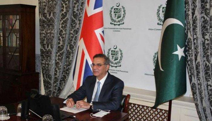 یوکے بزنس کونسل کے وفد کی ہائی کمشنر سے ملاقات، اوورسیز کمیونٹی پاکستان میں سرمایہ کاری کے مواقع سے فائدہ اٹھائے، معظم احمد خان