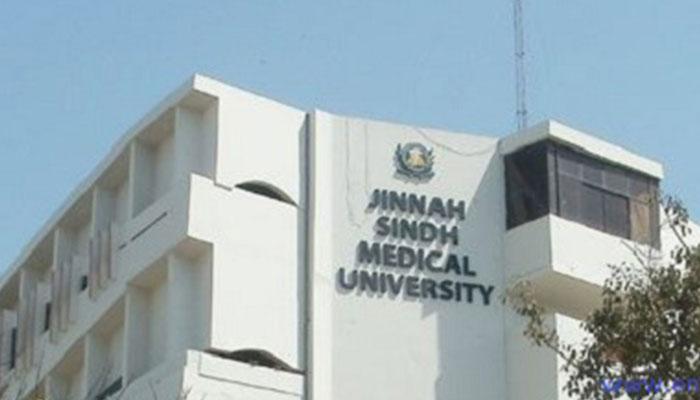 جناح میڈیکل یونیورسٹی میں لائبریری بند، دفتری اوقات میں کمی