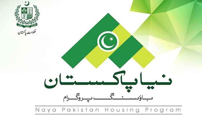 نیا پاکستان ہاؤسنگ منصوبہ، حکومت کے قانون سازی سمیت متعدد اقدامات