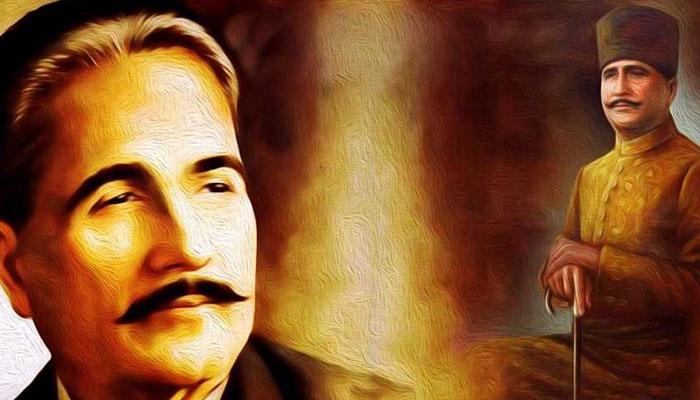 علامہ اقبال کا یوم پیدائش آج منایا جائیگا