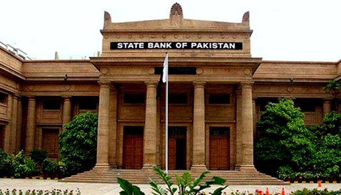 اسٹیٹ بینک، کاروبار کرنیوالی خواتین کو قرضہ فراہمی کیلئے اسکیم