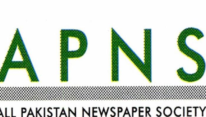 اے پی این ایس کی مہتاب خان کی ہمشیرہ کے انتقال پر تعزیت