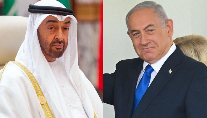 شیخ محمد، نیتن یاہو کیلئے امن انعام کی تجویز