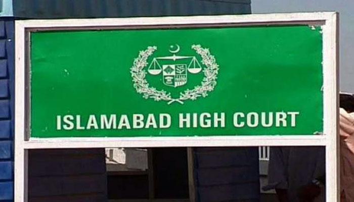 اسلام آباد ہائیکورٹ' ارسلان ظفر اور فخر درانی کی درخواستیں یکجا' سماعت 17دسمبر تک ملتوی