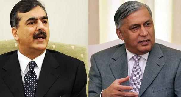 2 سابق وزرائے اعظم کیخلاف ریفرنسز  شریک ملزمان کی بریت درخواستیں مسترد