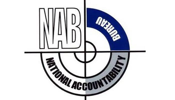 نیب نے شریف خاندان کی چوہدری شوگر ملز کے خلاف تحقیقات کا آغاز کردیا