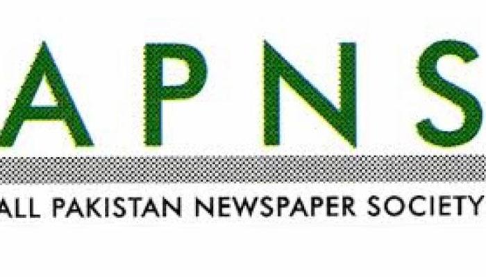 اے پی این ایس کا سید مختار الحسن گوہر کے انتقال پر اظہار تعزیت