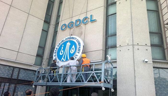 OGDC کا میرپورخاص سندھ میں تیل، گیس کے نئے ذخائر ملنے کا اعلان
