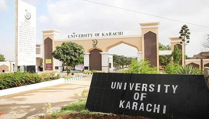 جامعہ کراچی، داخلوں کی تاریخ میں توسیع