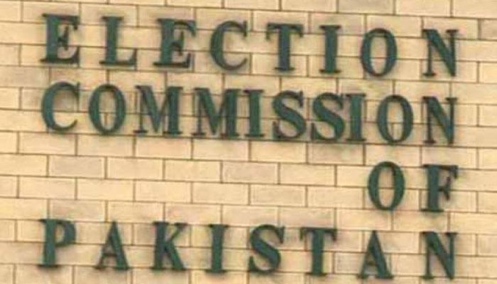 الیکشن کمیشن آف پاکستان کے مجوزہ قانون میں سزا اور انعام کی تجاویز
