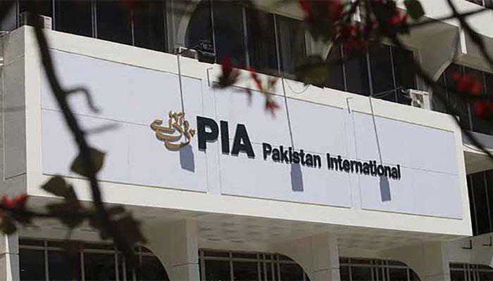 پی آئی اے کے اندرون ملک  کرائے میں 30 فیصد رعایت کا اعلان
