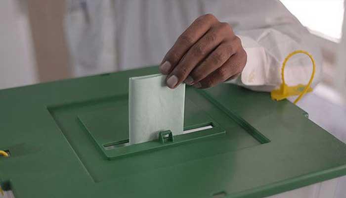 الیکشن کمیشن کا دو قومی اور چھ صوبائی نشستوں پر ضمنی انتخاب کا فیصلہ