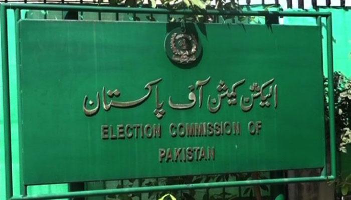 الیکشن کمیشن، سندھ آفس کی بھرتیاں غیر قانونی قرار،11 ملازمین برطرف