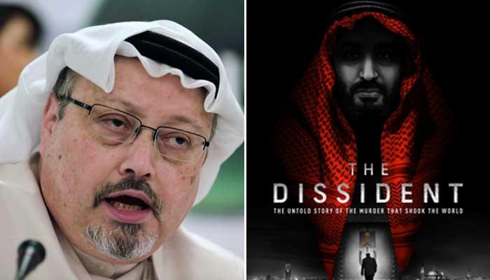 جمال خاشقجی کے قتل پر مبنی دستاویزی فلم کا ٹریلر جاری