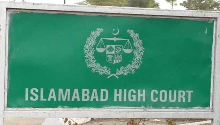 ایجنسیاں شہریوں کی حفاظت میں ناکام، لاپتا افراد کا  نہ ملنا حکومتی نااہلی اور ریاستی ناکامی، اسلام آباد ہائیکورٹ