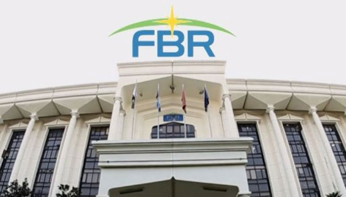FBR نے ارکان کے تین عہدوں کو ختم کردیا