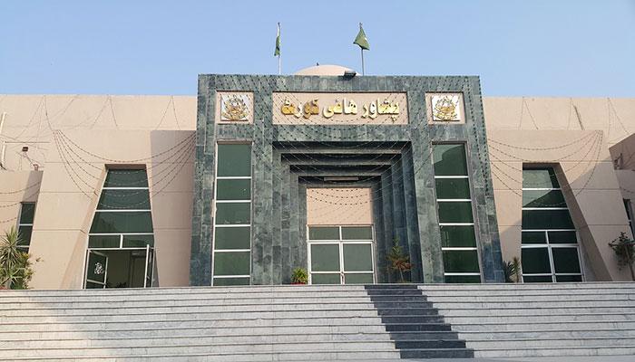 وزیر اعظم کی نااہلی کیلئے درخواست  الیکشن کمیشن کو نوٹس ، جواب طلب