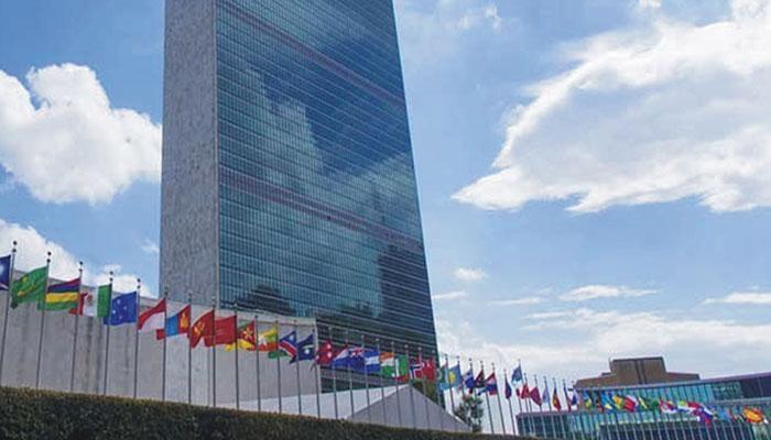 اقوام متحدہ پرتشدد قوم پرستوں کو بھی خلاف قانون قراردے، پاکستان