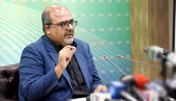 براڈشیٹ سے متعلق الزامات' شہزاد اکبر کا مریم اورنگزیب کو نوٹس