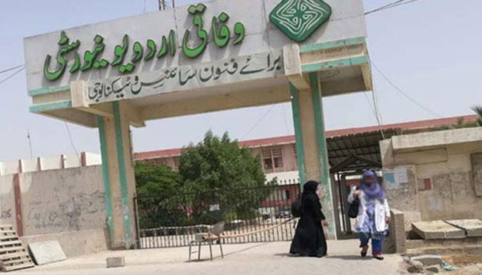 اردو یونیورسٹی، 4 ہزار طلبا و طالبات نے انٹری ٹیسٹ دیئے