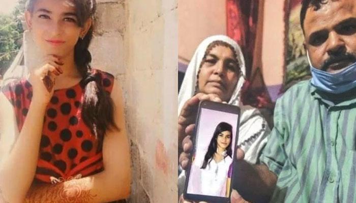 نو مسلم آرزو فاطمہ کی حوالگی سے متعلق شوہر علی اظہر کی درخواست مسترد