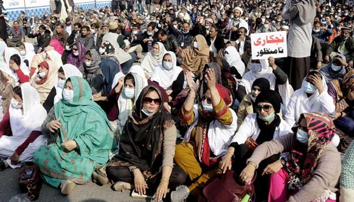 پارلیمنٹ کے سامنے پمز ملازمین کا احتجاج،ایم ٹی آئی آرڈیننس واپس لینے کا مطالبہ