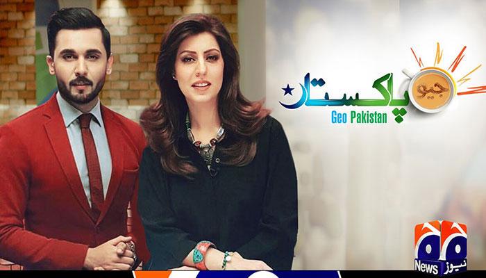 """براڈ شیٹ: نیب کیخلاف سوال کھڑے ہوگئے!! اہم معاملے پر """"جیو پاکستان"""" میں آج اہم گفتگو"""