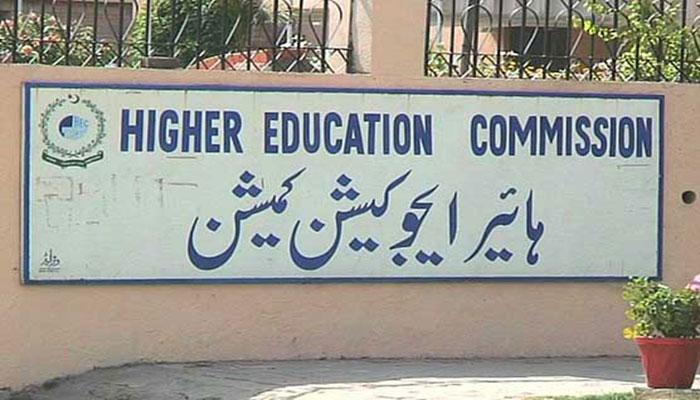 سندھ ایچ ای سی معیار تعلیم بہتر کرنےکیلئے نجی ڈگری کالجز کو رجسٹرڈ کریگا