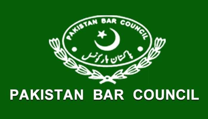 خوشدل خان ایڈووکیٹ پاکستان بار کونسل کے وائس چیئرمین منتخب