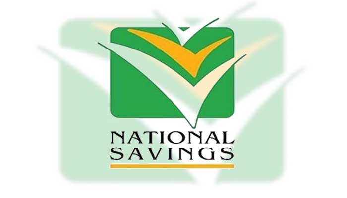 قومی بچت ا سکیموں کی شرح منافع میں اضافہ کردیاگیا