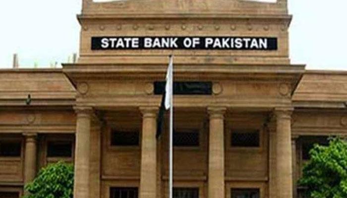 ATM سے رقم نکلوانے کی حد ایک ہزار روپے مقرر نہیں کی، اسٹیٹ بینک