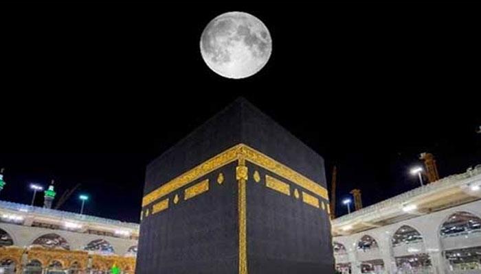 جمعرات کو چاند کعبے کے عین اوپر ہوگا