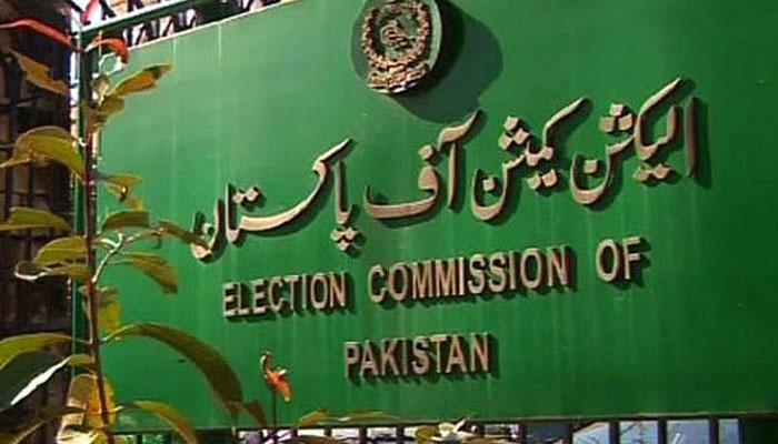 الیکشن کمیشن سینیٹ انتخابات کے لئے اپنے شیڈول پر قائم ہے
