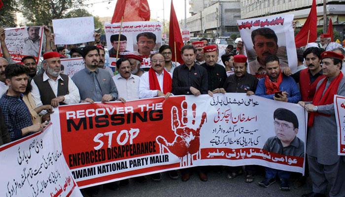 اسدخان و دیگر گمشدہ افراد کی بازیابی کیلئے اے این پی کا مظاہرہ
