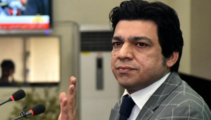 الیکشن ٹربیونلز، فیصل واوڈا کی طلبی، سیف اللہ ابڑو، رؤف صدیقی نااہل