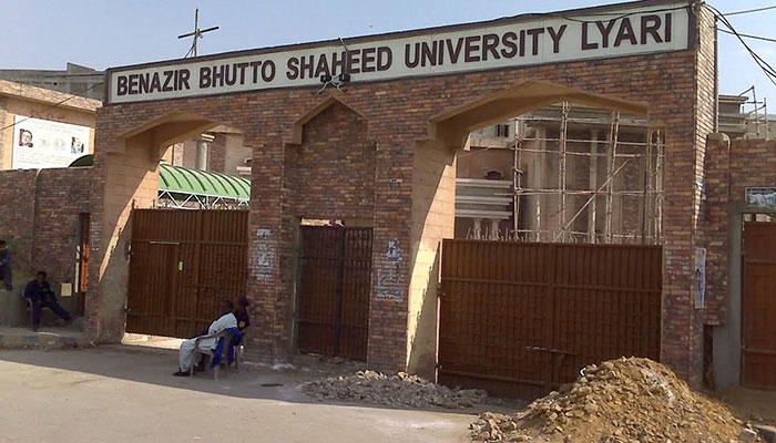 لیاری یونیورسٹی:غیرقانونی تقرریوں کا الزام،اسپیکر سندھ اسمبلی نیب میں طلب