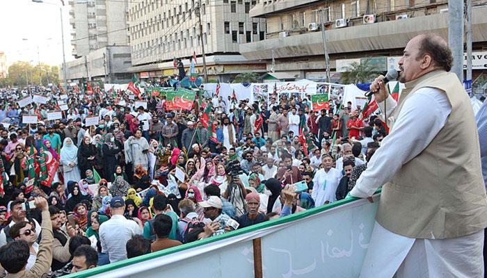 حلیم عادل شیخ کی گرفتاری کے خلاف تحریک انصاف کا احتجاجی مظاہرہ