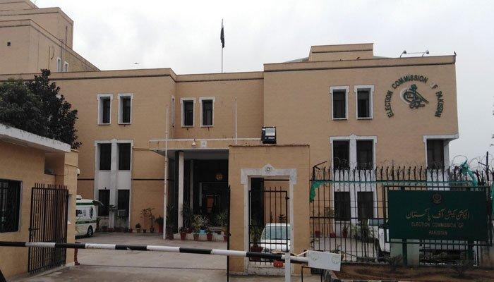 الیکشن کمیشن نے ریٹرننگ آفیسر برائے سینیٹ انتخابات سندھ کو مجسٹریٹ درجہ اوّل کے اختیارات تفویض کر دیئے