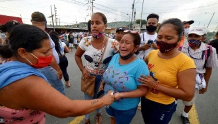 ایکواڈور، جیل فسادات میں 75 قیدی ہلاک،متعدد زخمی