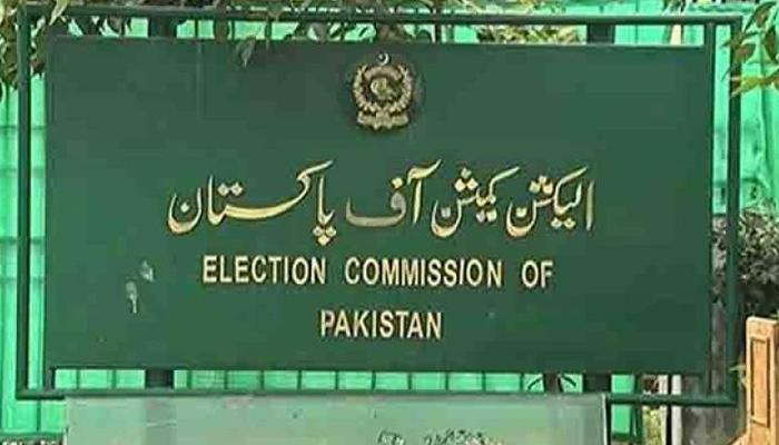 الیکشن کمیشن' خفیہ بیلٹ سے سینیٹ انتخابات کی تیاریاں مکمل