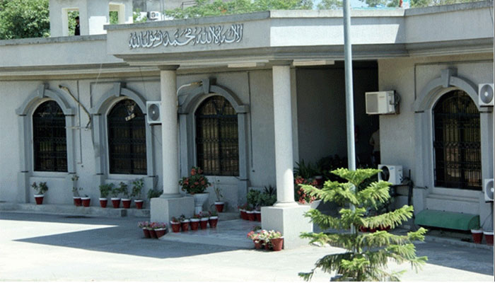 اسلام آباد ہائیکورٹ، 1ماہ میں جوڈیشل کمپلیکس کی تعمیر شروع کرنیکا حکم
