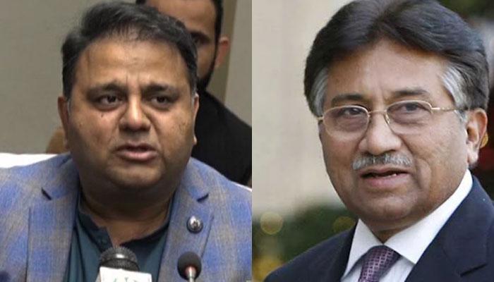 فواد چوہدری کی سابق صدر پرویز مشرف کی صحت یابی کیلئے دعا