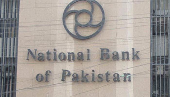 نیشنل بینک اور ایوری واٹر (EVERYWATER) کے درمیان معاہدہ