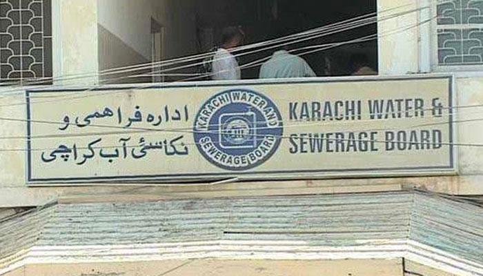 لائن کی مرمت، کراچی میں 3 دن پانی کی سپلائی متاثر رہے گی