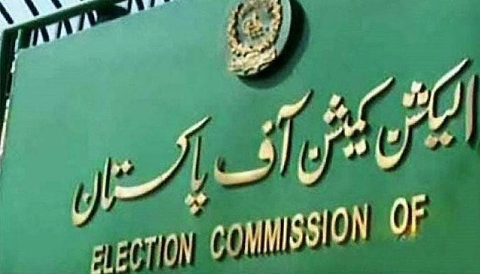 سینیٹ الیکشن کے نتائج چیلنج کرنے کیلئے 3 دن کی مہلت