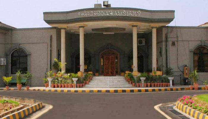 اسلام آباد ہائیکورٹ، ڈویژن بنچ کی توہین رسالت مجرموں کے کیس کی سماعت سے معذرت