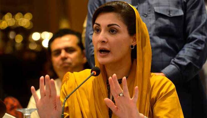 پنجاب میں اگلی حکومت مسلم لیگ ن کی ہوگی، مریم نواز