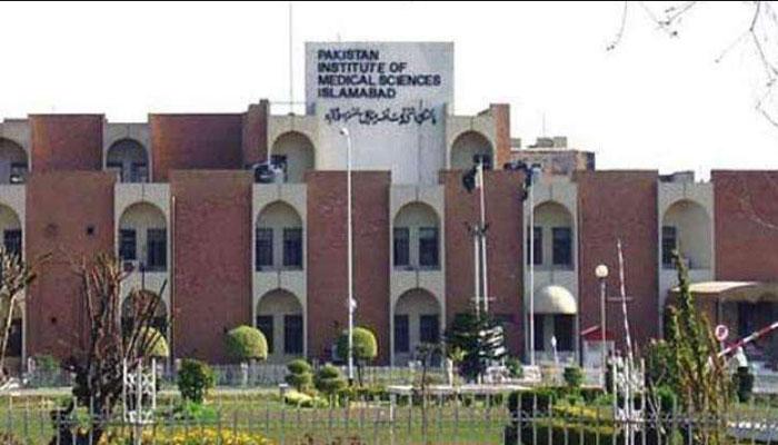 ڈاکٹر ہمایوں مہمند مستعفی، خواجہ سعد سلیم بورڈ آف گورنرز پمز کے نئے چیئرمین ہونگے