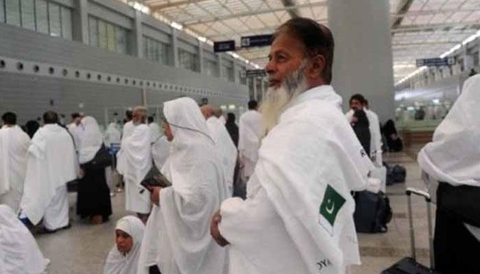 کورونا، پاکستان کو معمول کا حج کوٹا ملنے کے امکانات معدوم