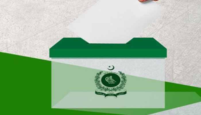 آزاد کشمیر کے عام انتخابات 12جولائی کو ہوں گے